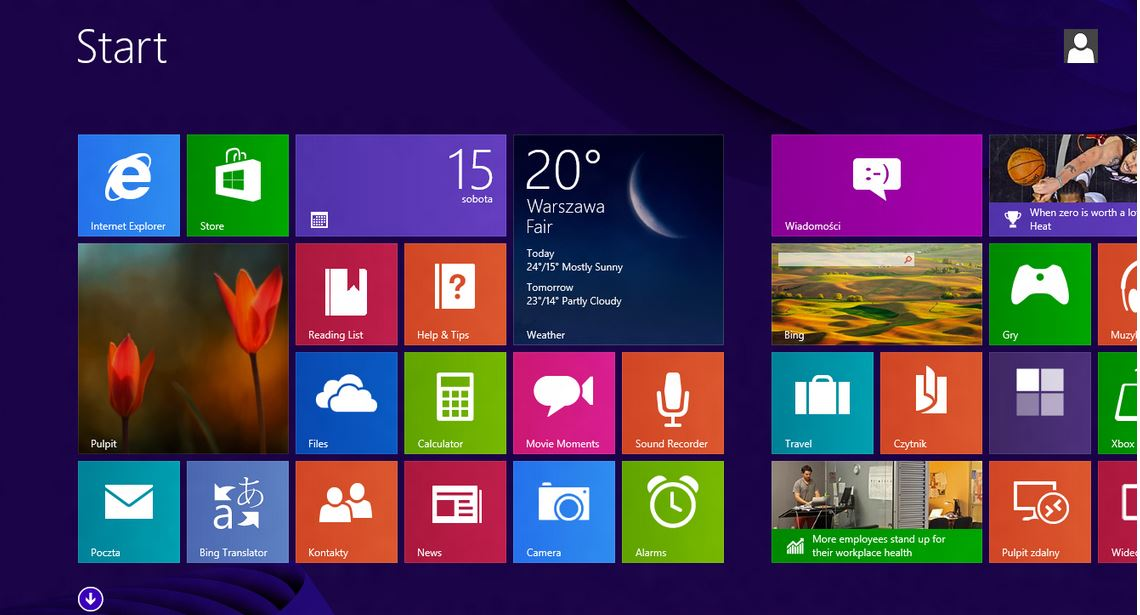 Geekswipe-How To Backup Windows 8 Start Screen Customization